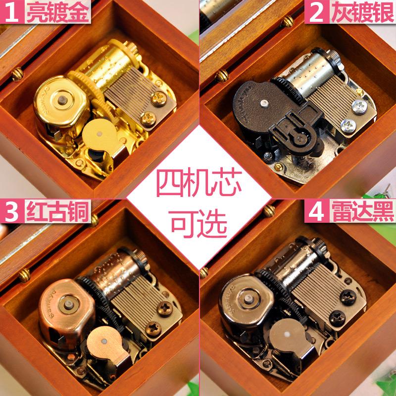 定制木质刻字带镜子音乐盒八音盒走心创意礼品生日礼物送女生男生