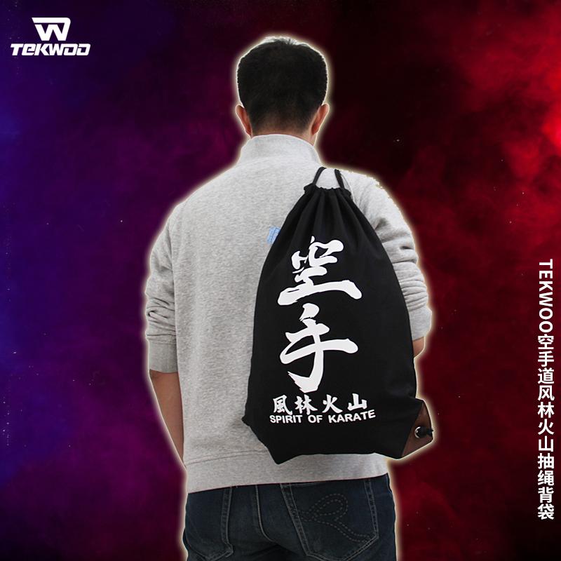 道郎◎TEKWOO鈦武『空手道-風林火山』防水抽繩運動背袋 揹包背囊