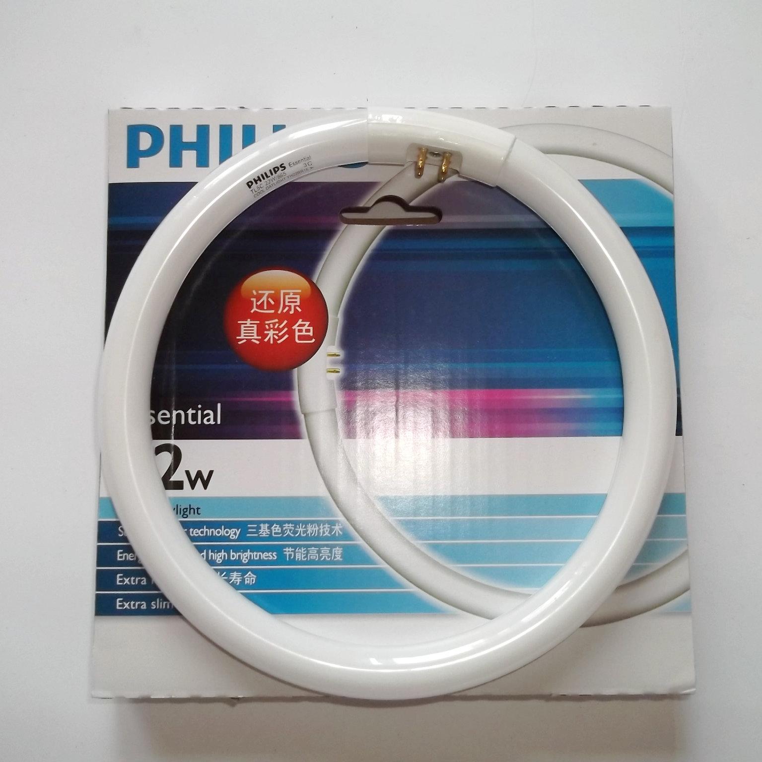 飞利浦t5环形灯管圆形管TL5C 22W/865 32W40W/840环形管YH22RR16