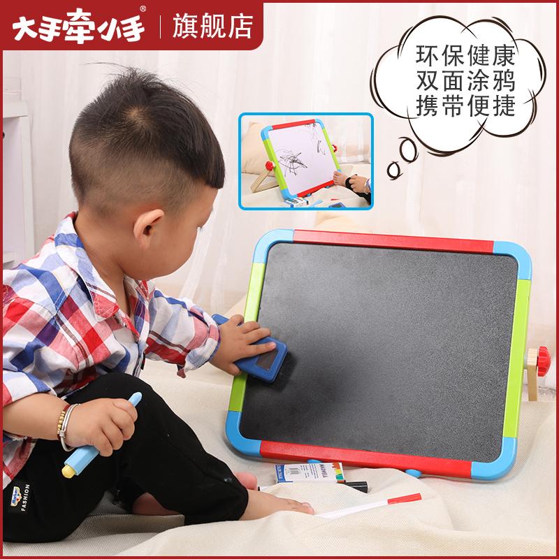小黑板儿童画板磁性家用黑板小学生画画版支架式写字板画架可升降