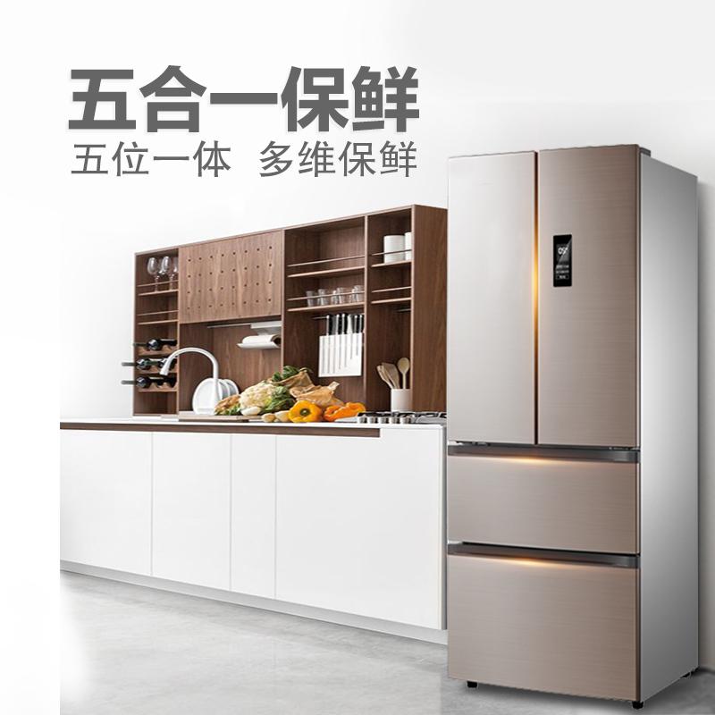 Midea/美的 BCD-319WTPZM(E)冰箱家用多门小型无霜变频智能节能