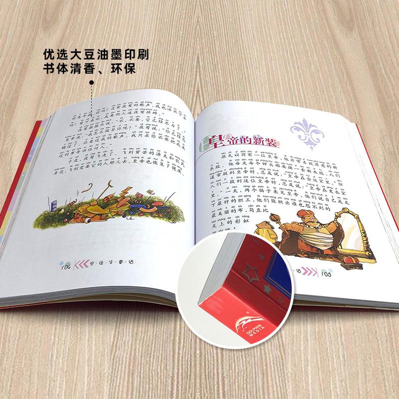 格林童话+安徒生童话书籍2册