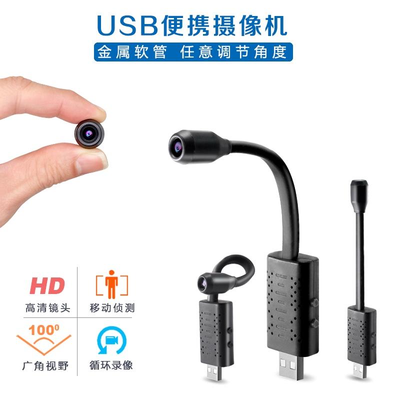 鹰眼U11微型摄像头家用便携无线监控器超高清迷你袖珍小型录像机