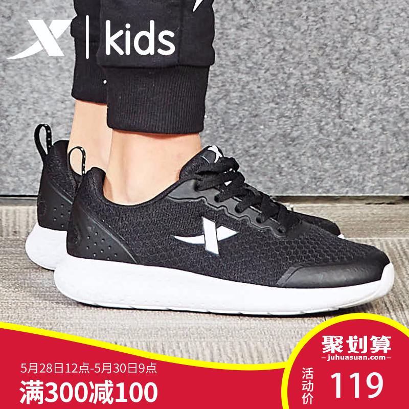 [淘寶網] 特步童鞋 男童鞋2018春季新款男童運動鞋兒童跑步鞋中大童鞋子男