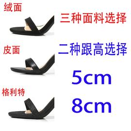 鱼嘴夏季新款高跟鞋一字扣带凉鞋女猫跟细跟百搭罗马大码小码5cm