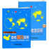 [A total of 2 volumes] 2020 new version of the reference map book for the review of geography for middle school enhanced version + reference filling exercise atlas 2021 high school entrance examination, college entrance examination, junior high school and high school students learning geography reference book, middle school student learning exam review