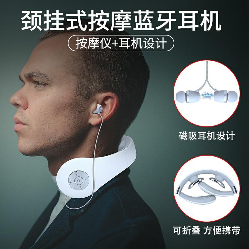 kmoso【蓝牙耳机】颈部颈椎肩颈按摩仪按摩器护颈神器富贵包疏通多功能家用智能脉冲热敷理疗便携适用小米