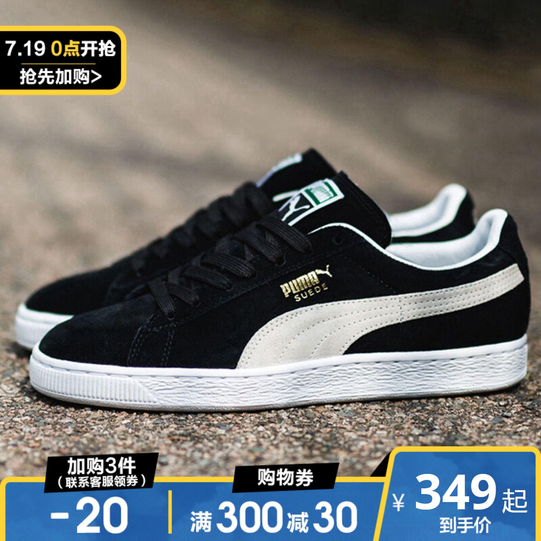 彪馬PUMA男鞋女鞋2019夏季復古suede反毛皮低幫休閒鞋板鞋運動鞋