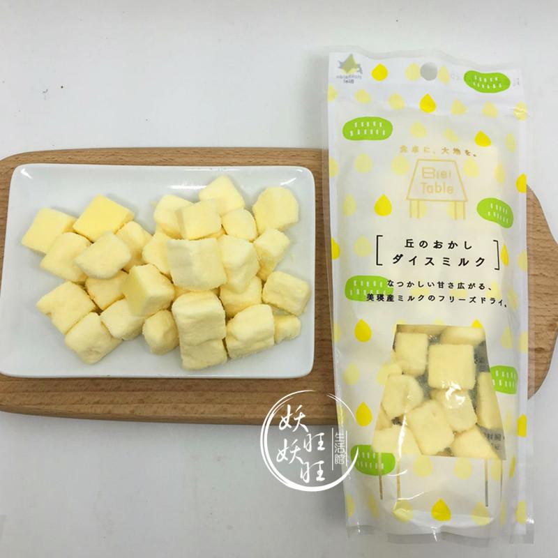 【推荐】日本 北海道 美瑛选菓 超浓郁生乳小方酥 生乳酥 袋装