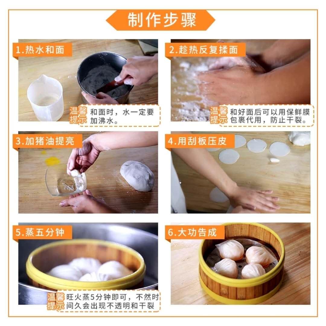 小麦淀粉5斤澄粉澄面汀粉肠粉凉皮水晶虾饺冰皮月饼原料2.5kg包邮