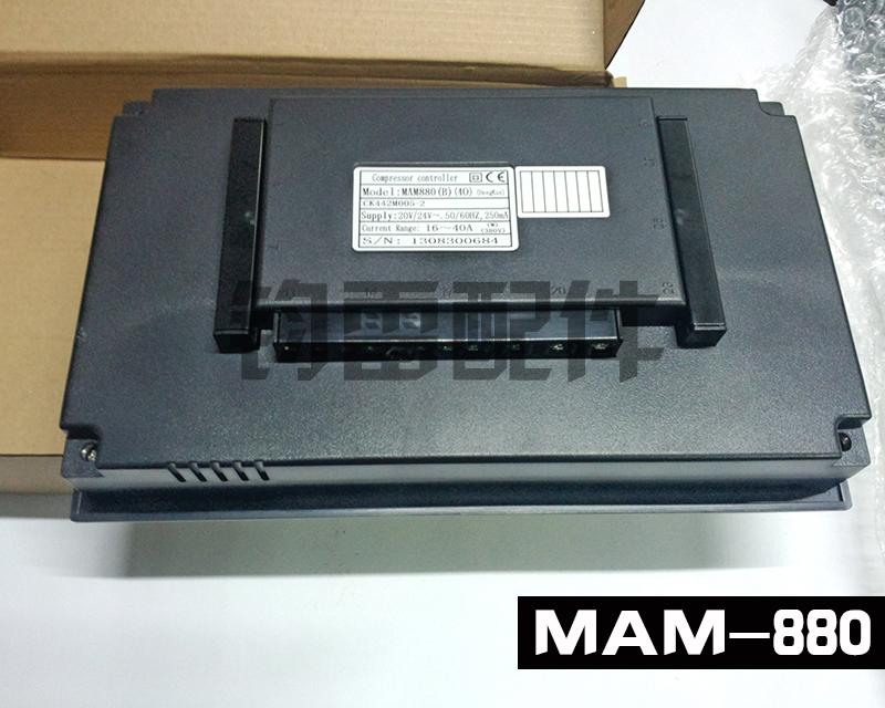 螺杆式空压机专用PLC控制器MAM-880(B)一体机智能控制面板 电脑板