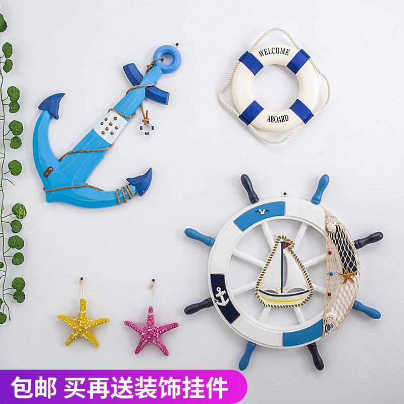 地中海船舵船錨救生圈套裝漁網裝飾舵手牆飾壁飾掛飾客廳掛件裝飾