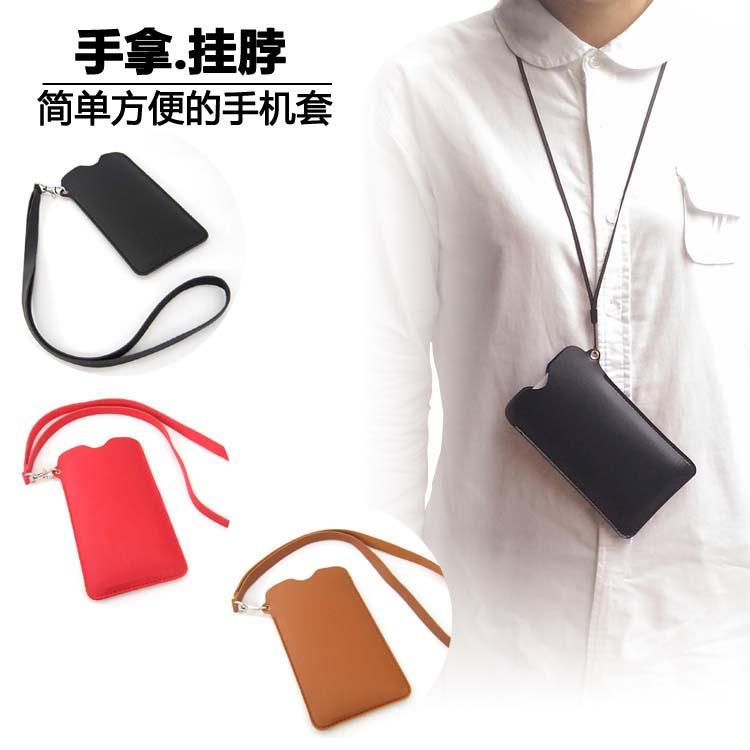 新款華為P30 Mate 20 RS pro保時捷手機保護皮套殼送掛繩掛脖包袋