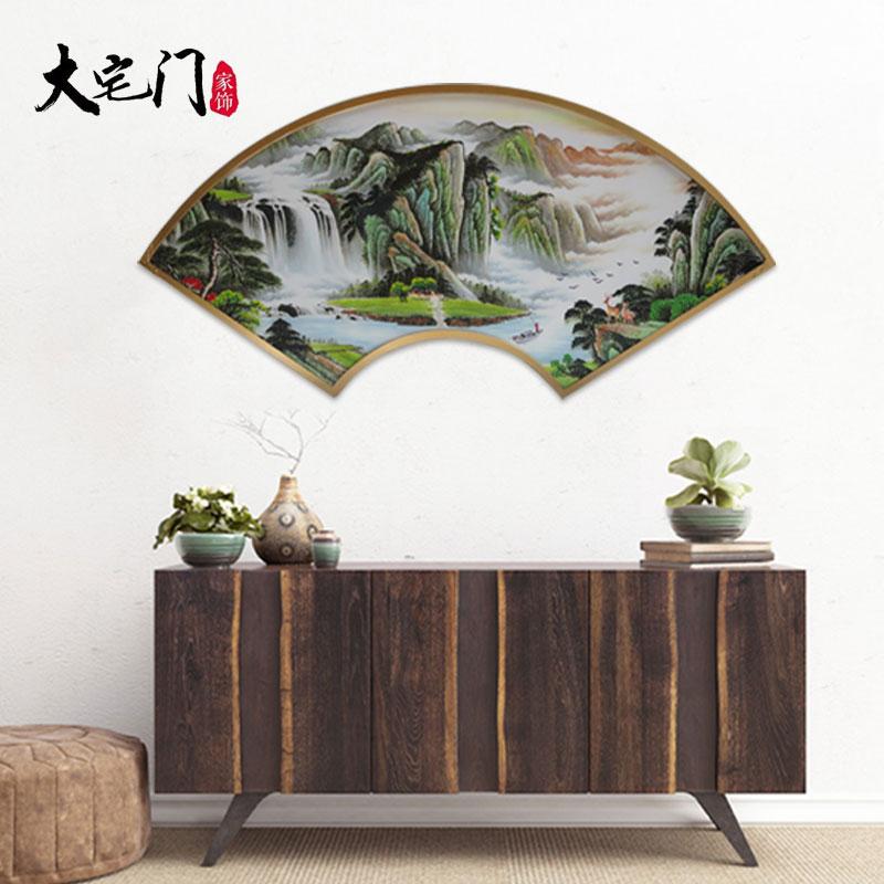 新中式扇形浮雕装饰画客厅山水风景挂画餐厅玄关沙发背景走廊挂件