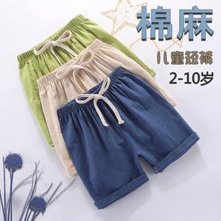 儿童短裤薄款纯棉麻宝宝婴儿男童女童外穿裤子五分裤热沙滩打底裤
