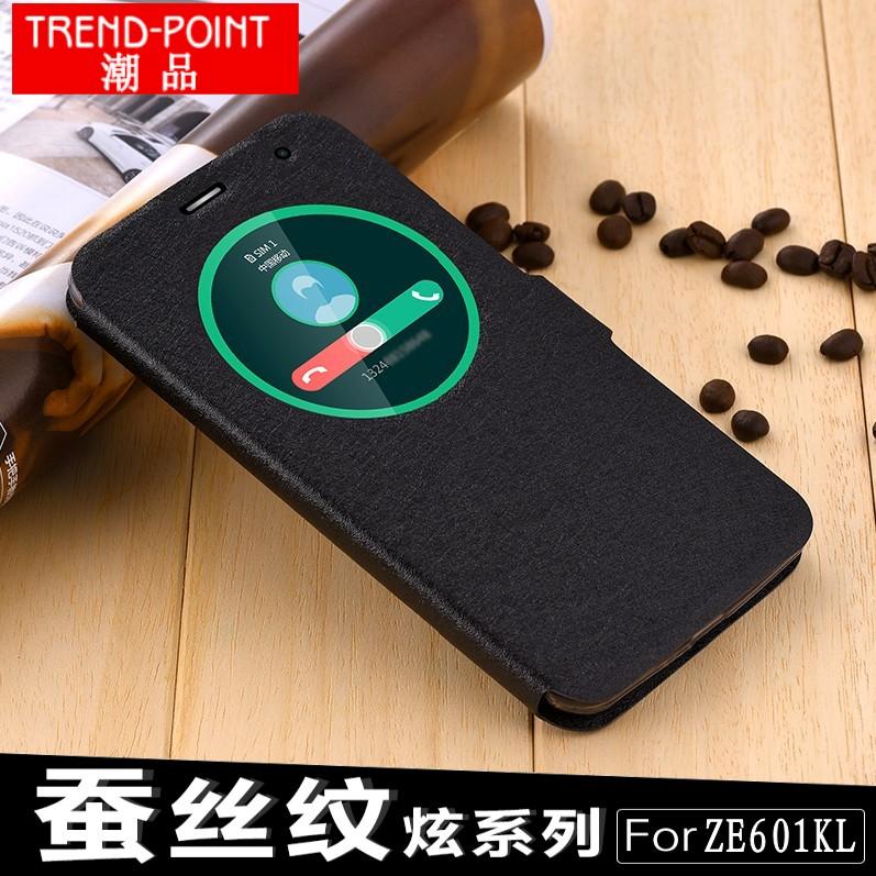 潮品 華碩Zenfone 2 Laser ze600kl手機套ASUS ZE601KL皮套6寸殼