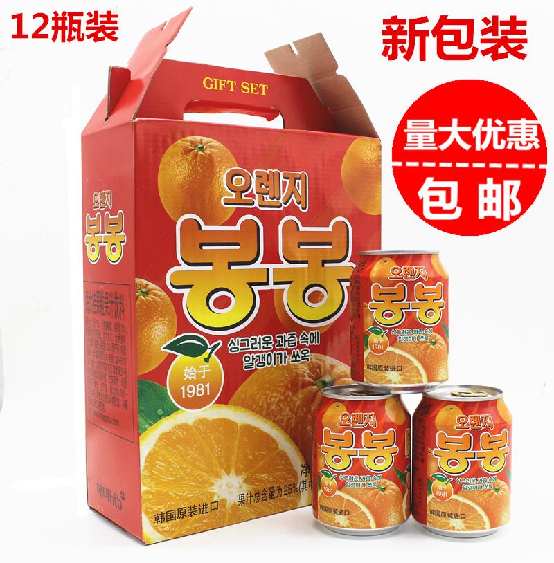礼盒韩国进口饮料乐天LOTTE芒果汁果肉海太葡萄汁混合238ml*12瓶