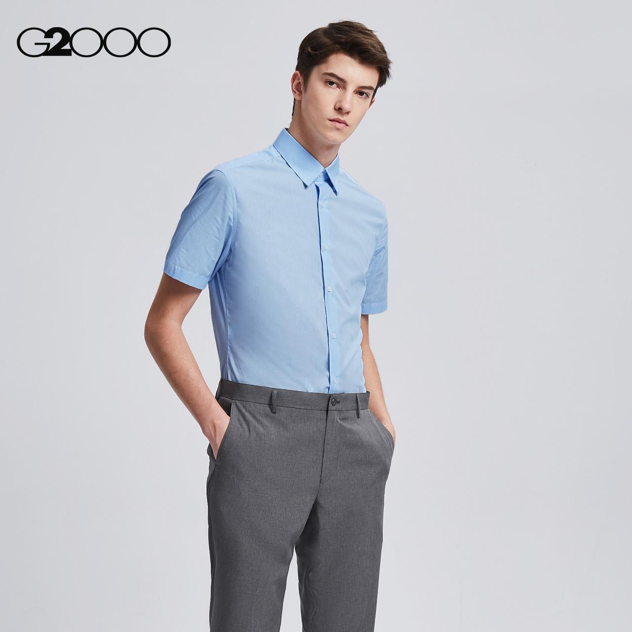 G2000男装青年装棉质柔软修身防皱商务职业休闲衬衣短袖