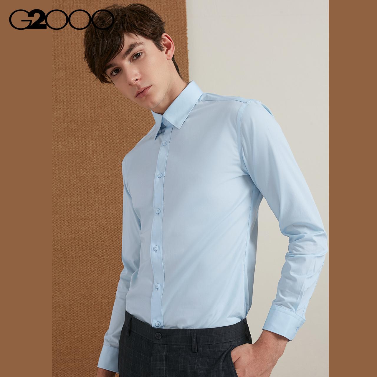 G2000衬衫男长袖防皱商务男装 工作休闲正装衣服修身薄款白色衬衣