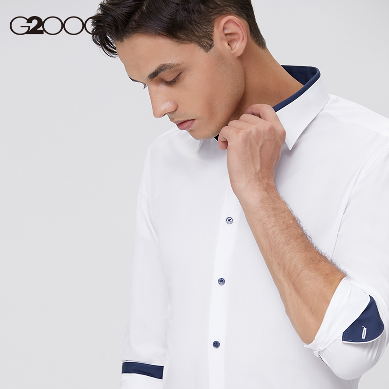 G2000防皱易打理白衬衫长袖职业商务休闲衬衫高端百搭正装衬衣男