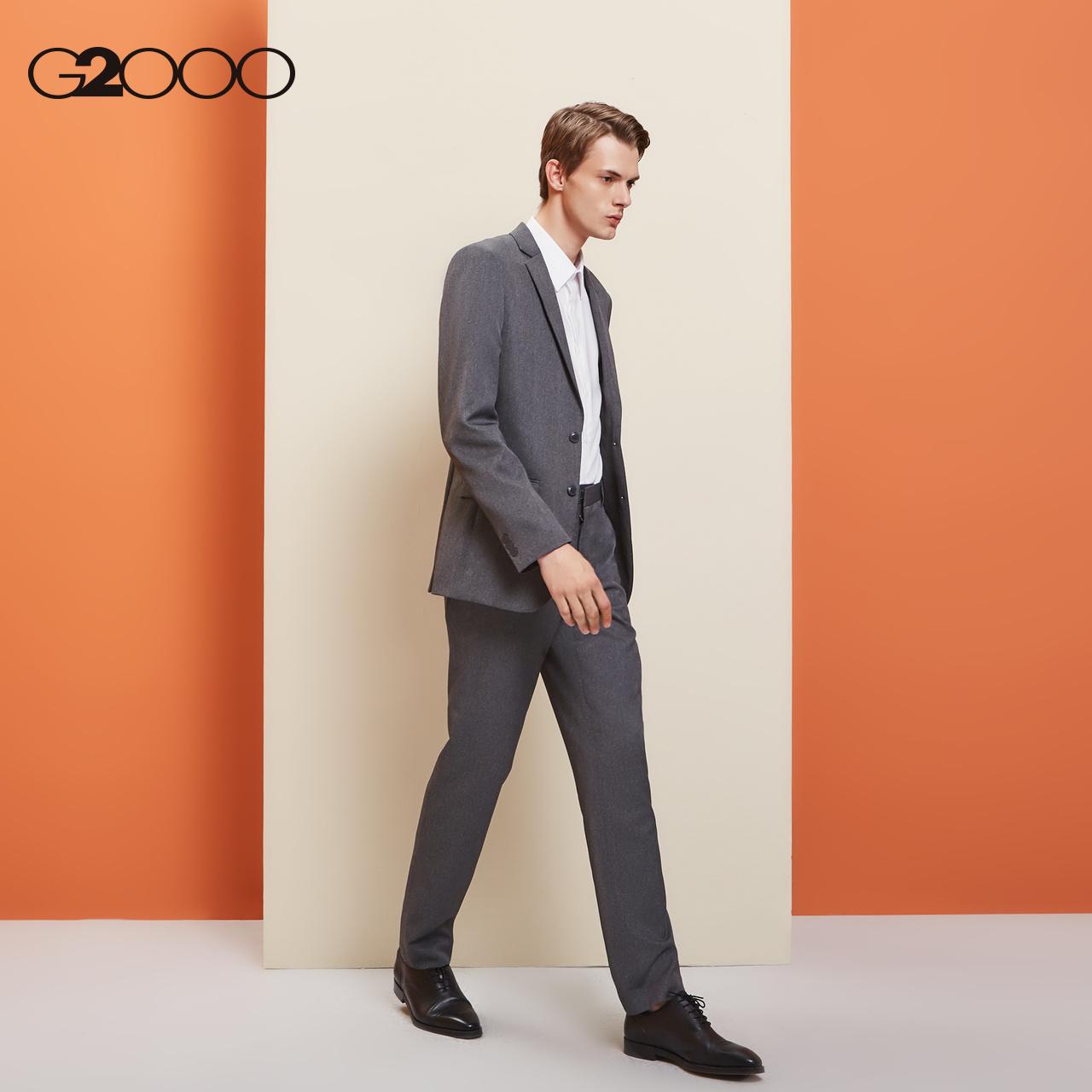 G2000商务男士西装外套 春秋新品正装套装修身西服伴郎礼服