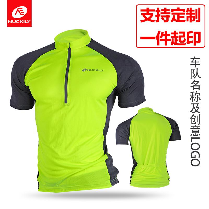 自行車騎行服男女夏季純色短袖車隊版山地速幹運動休閒衣定製LOGO