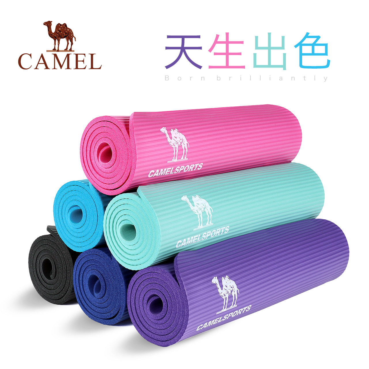 骆驼瑜伽垫初学者防滑女加厚加宽加长垫子地垫家用瑜珈男士健身垫