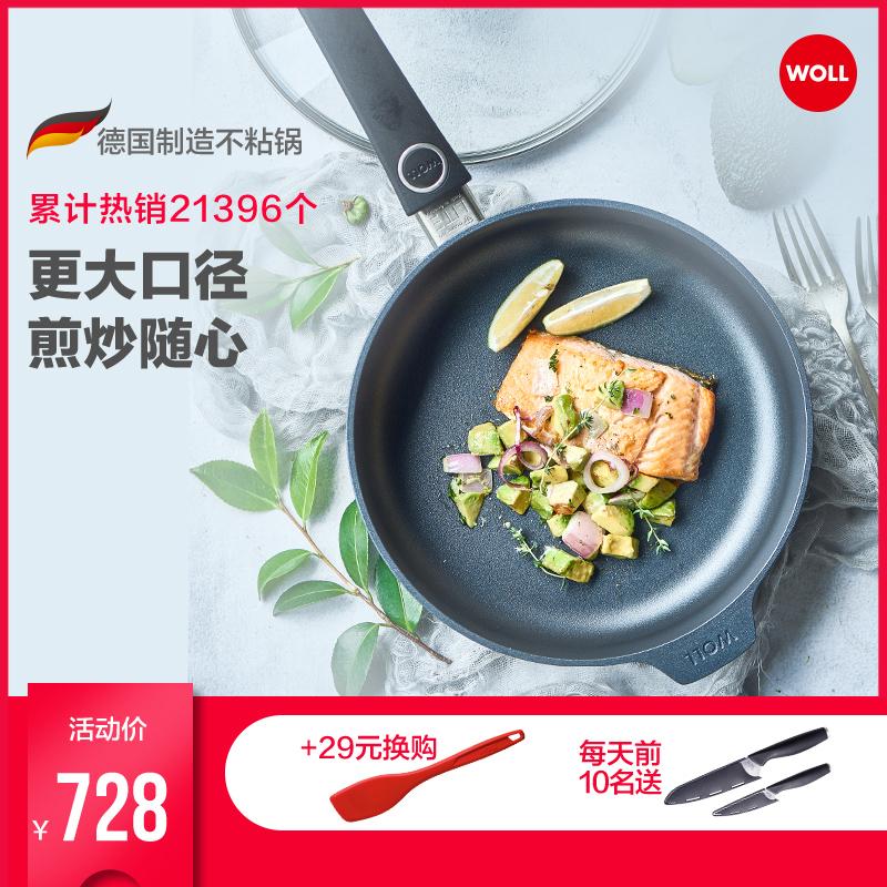 WOLL進口德國鍋具鑽石系列平底鍋不粘鍋煎鍋煎雞蛋牛排鍋小炒鍋