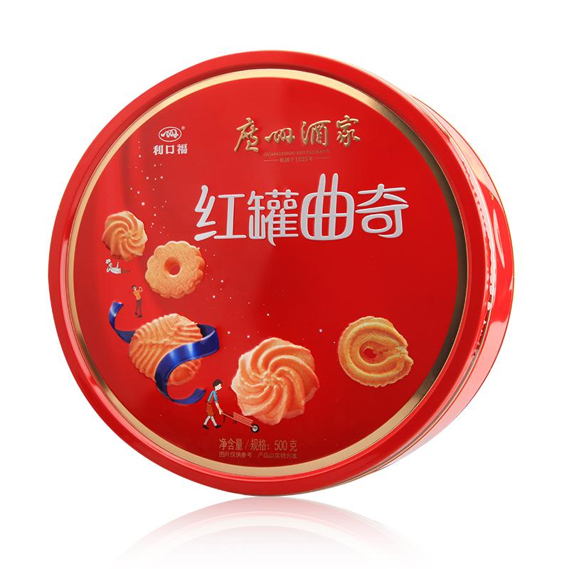 【薇娅推荐】红罐曲奇饼干500g红罐礼盒装休闲零食小吃送礼手信