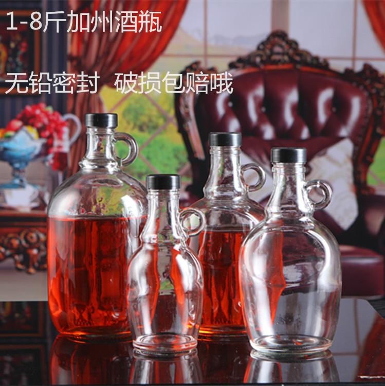 2只包郵紅酒瓶空瓶葡萄酒瓶密封瓶加州款玻璃泡酒瓶透明自釀酒罈