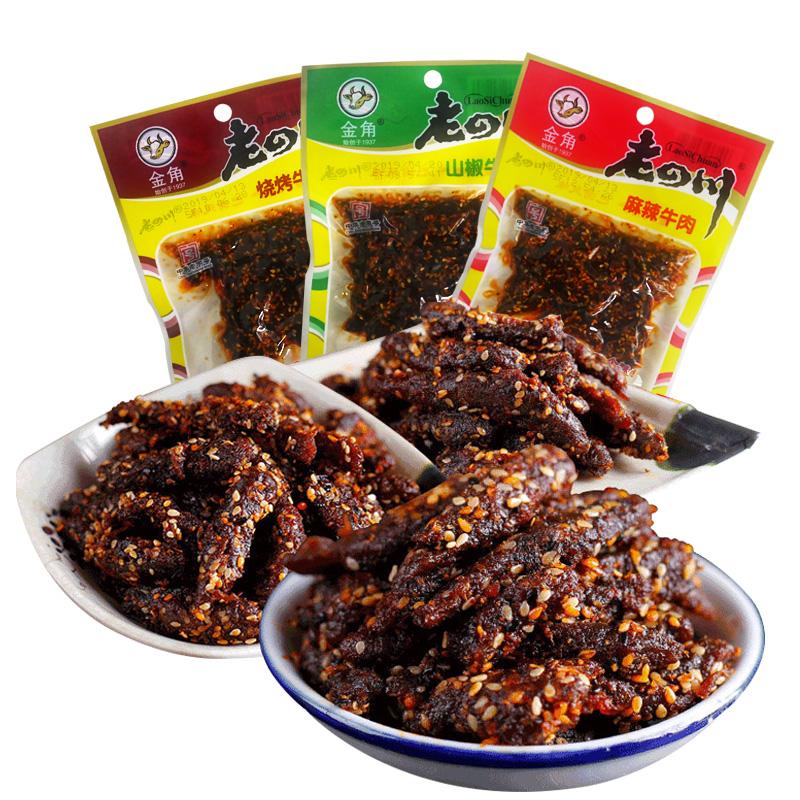 金角老四川 麻辣牛肉干60gX6袋重庆四川特产休闲肉制品零食小吃