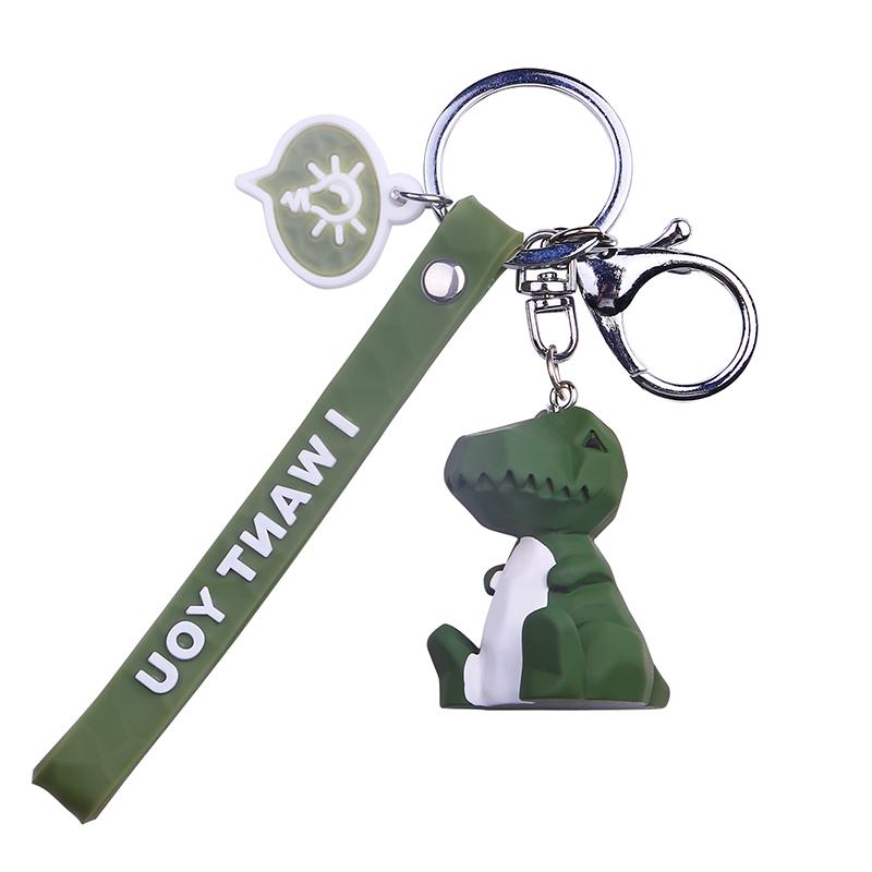 醉蓝 创意卡通钥匙链挂件 3.8元包邮(需用券)