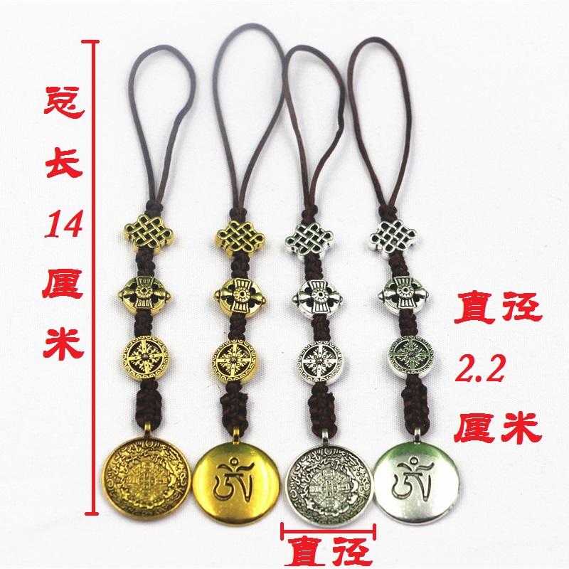 正品佛牌西藏民族风小号吊坠吊牌色拉寺九宫八卦牌腰牌包包挂坠牌