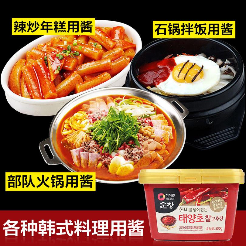 进口韩式辣酱清净园辣椒酱正宗韩国石锅拌饭酱辣炒年糕火锅甜辣酱