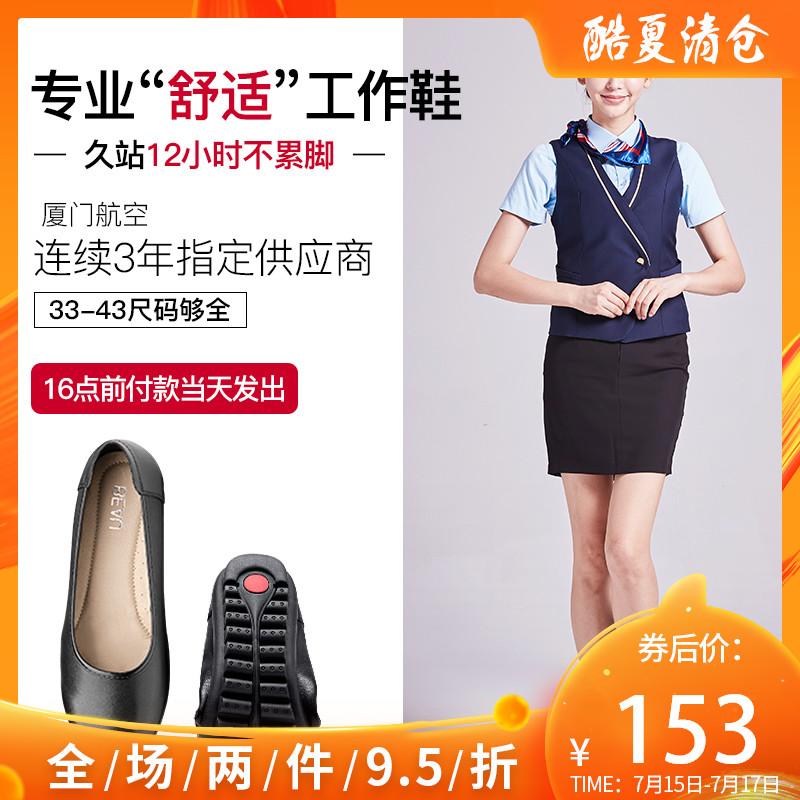 BEAU空姐工作鞋女黑色真皮平底軟底淺口鞋子單鞋小皮鞋女鞋上班鞋