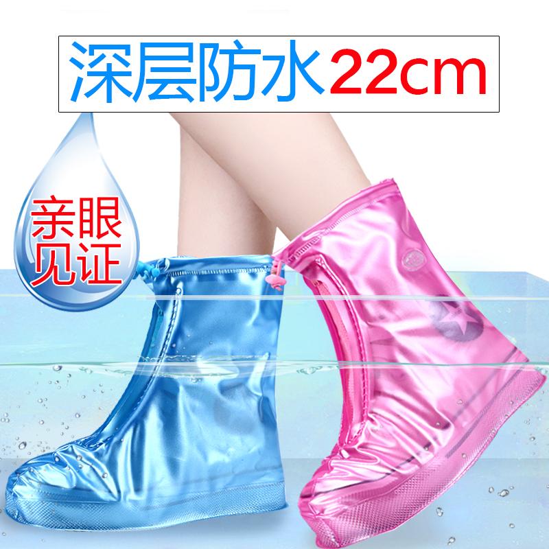 雨鞋套男女鞋套防水雨天防雨雪鞋套防滑加厚耐磨成人下雨鞋套儿童