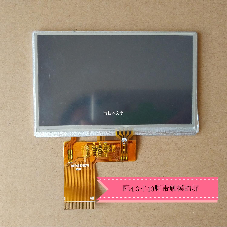 4.3寸SONY 紫光 现代 烽想 MP4MP5拆机主板ZX-8265P/TCH E014
