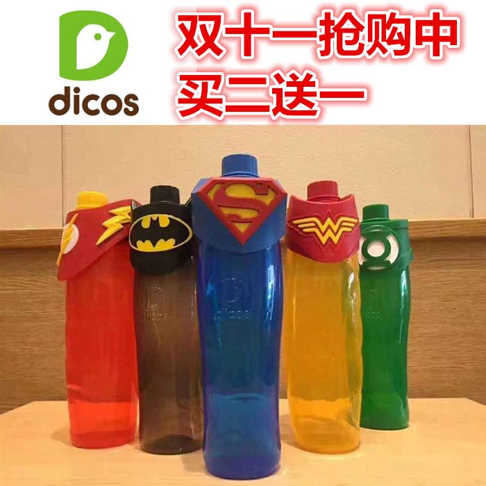 【雙十一搶購中】德意杯 2017年德克士正義聯盟水杯  超人 蝙蝠俠