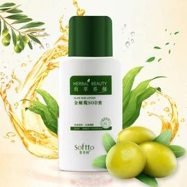 索芙特金橄榄SOD蜜 滋养温和保湿补水舒缓干燥身体乳男女学生正品