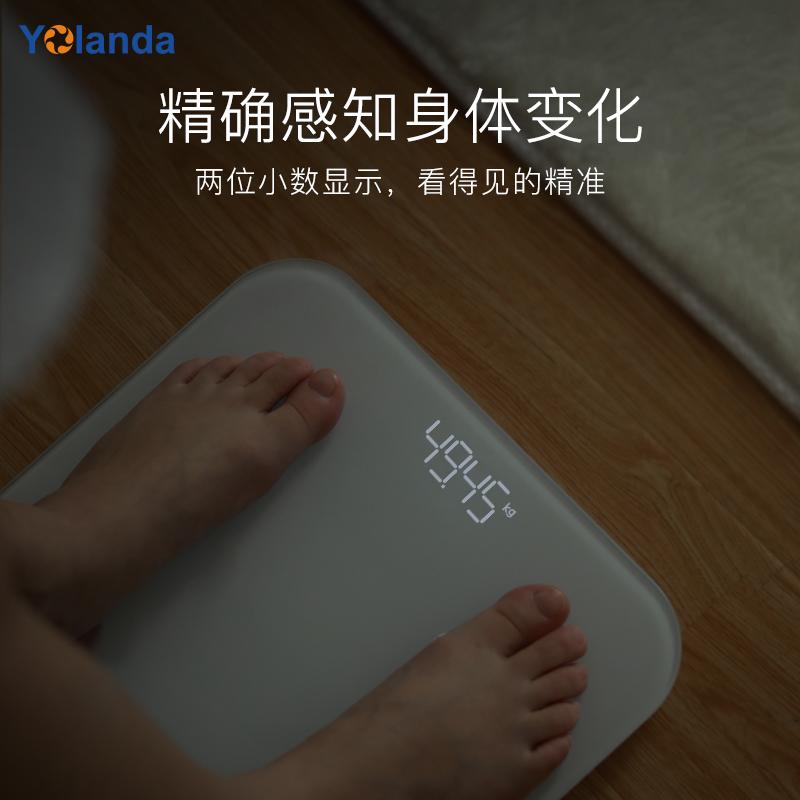 yolanda云康宝智能脂肪秤体脂仪wifi减肥体质称华为电子脂肪称磅