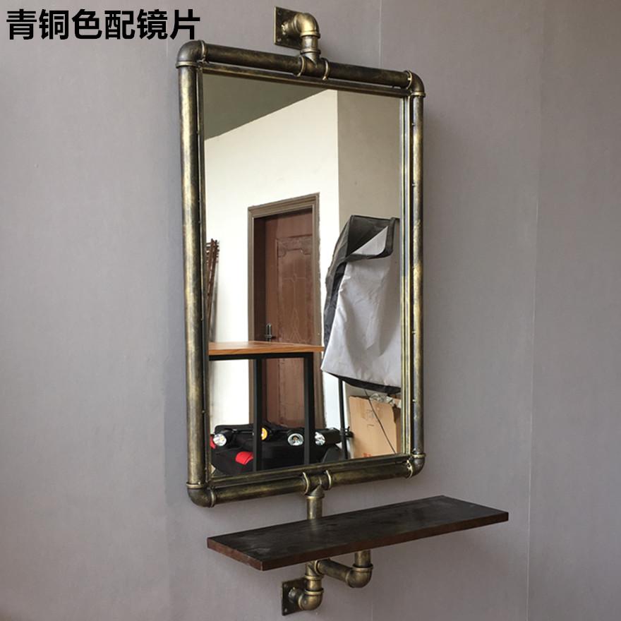 梦之真复古铁艺工业理发店美容美发店发廊镜台柜镜梳妆镜水管镜子