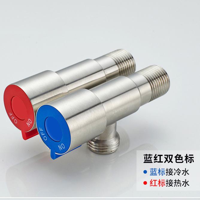 加厚加長一進二出止水閥 全銅冷熱水角閥熱水器 不銹鋼三角閥 304