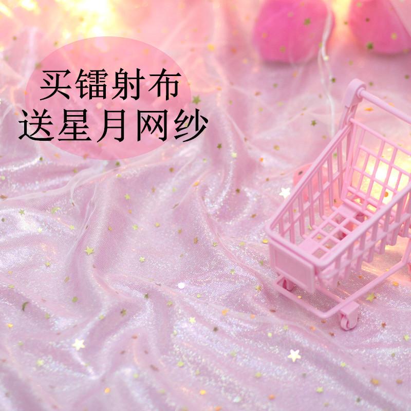 ins风网红网纱少女心桌布美甲拍照道具直播间生日蛋糕拍照背景布