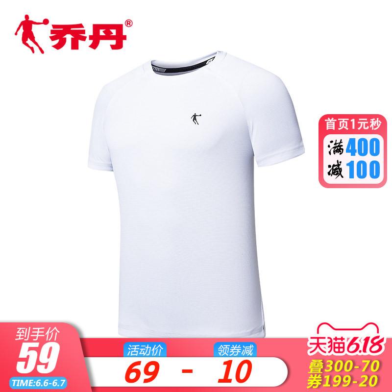 乔丹男装T恤新款透气休闲运动装上衣针织圆领白色短袖T恤衫