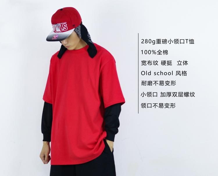 hiphop 嘻哈净色短袖打底 街舞 恤 t 重磅小领口 美式 宽松纯色 bboy
