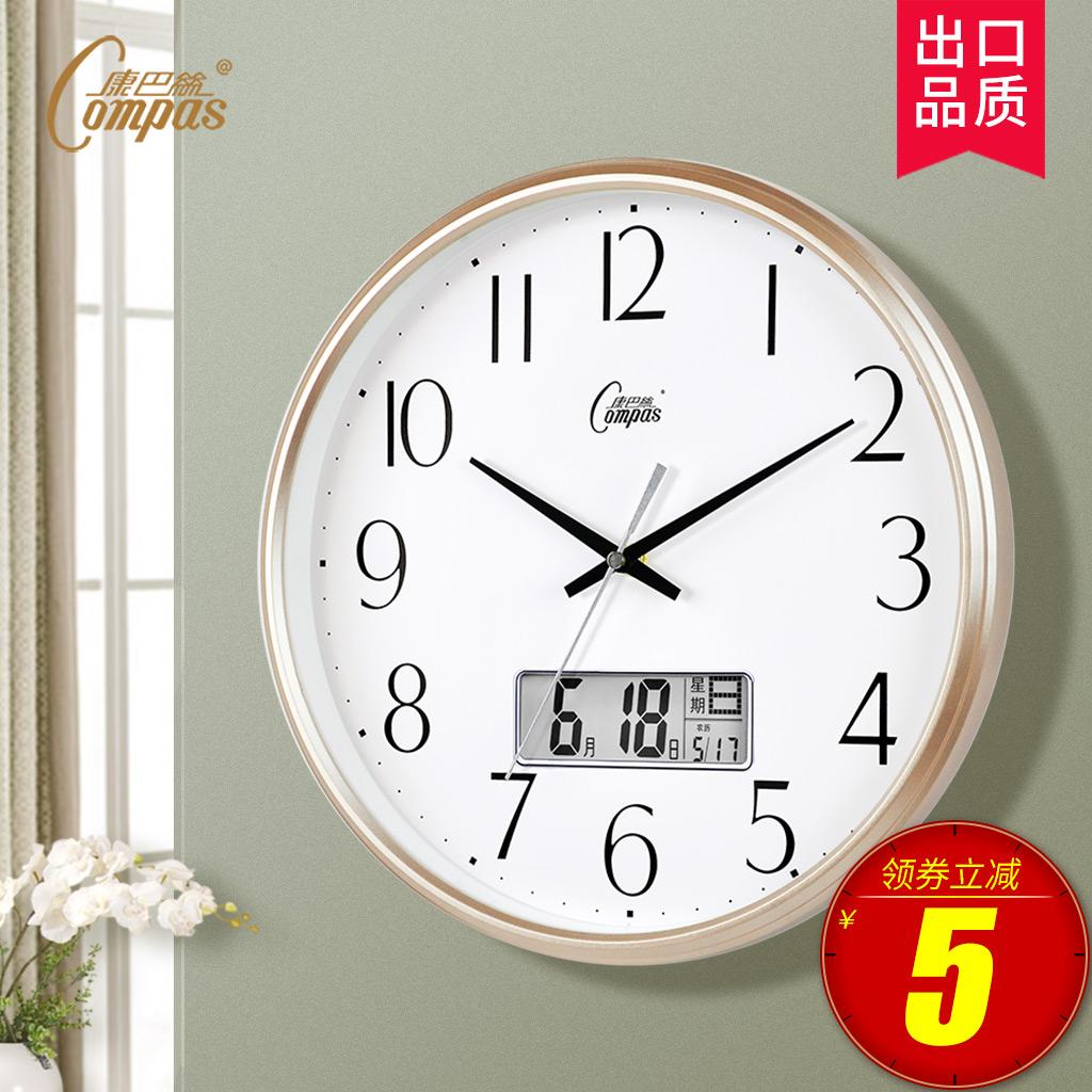 康巴絲現代客廳石英時鐘大氣靜音創意臥室鐘錶萬年曆家用電子掛鐘