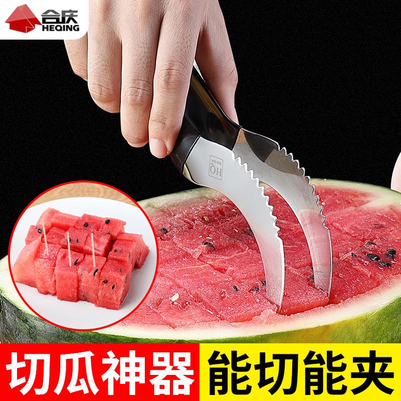 304不锈钢切西瓜神器家用大号水果夹分割器挖块多功能刀厨房工具