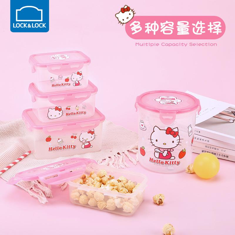 樂扣樂扣hello kitty保鮮盒塑料密封盒水果盒卡通微波爐飯盒碗