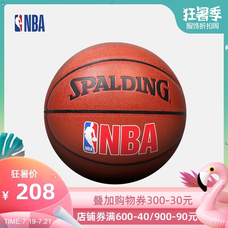 NBA斯伯丁/Spalding 公牛隊徽室內室外PU皮籃球 74-097 SBD0038A