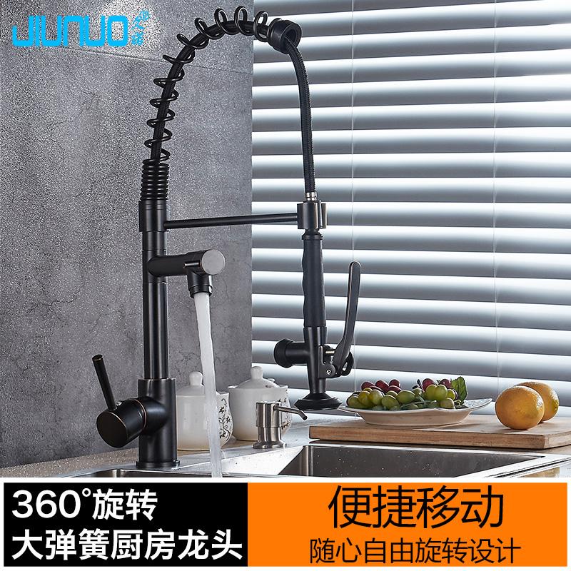 全铜美式黑古色 厨房龙头冷热水槽伸缩万向弹簧菜盆 洗碗池水龙头